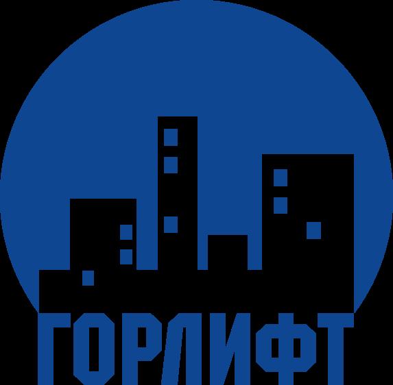 ООО «Горлифт»